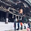 2019/01/13 筑波山 〜 山始め 〜