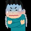 寒いですね~(^_^;)