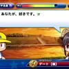 【選手作成】サクスペ「弾丸ライナー ラブプラスキャラ選定」