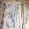 長田弘の詩集のこと5