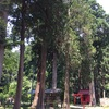 【御朱印】青森県 花松神社