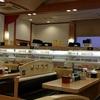 かっぱ寿司へ再度行き支払いはアトム優待を利用しました