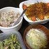 パン粉焼き、里芋サラダ、小松菜ツナ、味噌汁