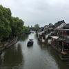 上海から列車で行く西塘と、上海のプーアル茶カフェ(2日目)