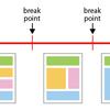 レスポンシブWebデザインの基本