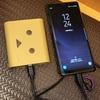 【Galaxy Note 8】cheero Power Plus DANBOARD versionで急速充電。ポケモンGOに欠かせないな