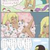 ポケモンGO漫画その2
