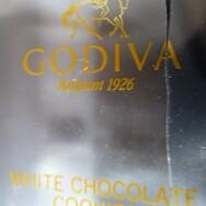 またまた~GODIVA~   *3951歩