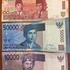 インドネシアの通貨と紙幣