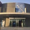 韓国移民歴史資料館を訪問。日本語のガイドもあり、充実した展示でした。