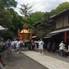 今宮神社・船岡山・京の七野