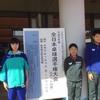 【 試合結果 】平成29年度全日本卓球選手権大会(カデットの部)