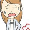 腰痛のツボ刺激!よく起こる症状への対処方法!
