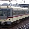 【日本縦断48日目】2018/10/20 富山地方鉄道