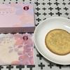 見た目が綺麗な鎌倉銘菓!華やかな手土産としておすすめ!【鎌倉紅谷のあじさい】