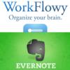 ブログネタを「WorkFlowy」で管理して「Evernote」で快適に執筆する