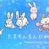 【アイマス他】シンデレラガールズ7周年とアレの2周年を同時に祝おう!