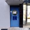 東白楽「CAFE BLOOM(カフェ ブルーム)」〜楽器リペアセンターの上の階にあるカフェ〜