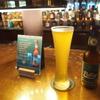 香港 「ザ・ピア」ラウンジでキャセイパシフィック航空オリジナルクラフトビールを味わう
