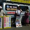 いわき市議選支援で小名浜に。猛暑の中での街頭宣伝