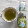 持ち運びがすごく便利!ボトルに入れて手軽に飲める粉末緑茶を紹介します【屋久島@深山園】