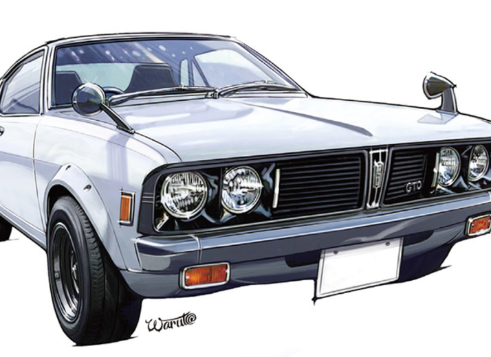 【下野康史の旧車エッセイ】 三菱・ギャランGTO 伝説のキラキラネーム