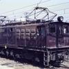 ED17 19