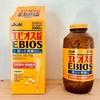 4年以上胃腸薬を飲み続けてきたが、エビオス錠に切り替えたら調子がいい