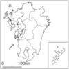 【小学生の地理入門(白地図学習)】 九州地方