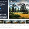 【Vegetation Studio】広大な地形にプロシージャルで草木地面を自動生成と爆速でレンダリングする地形アセット! 今回は「チュートリアル」と「ブログ読者様の相談」に挑戦! Part2