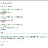 VBAやVB6のSub/Function呼出し時の括弧と、強制的に値渡しにする方法(しらんかったわ……)