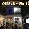 ★★ナイトマーケットから徒歩10分圏内のシーフードレストラン「Quan La - Bia To」のご紹介