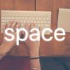 【作業効率アップ】Macで日本語入力中に入力モードを切り替えずに半角スペースを入力する便利なショートカットキー
