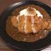 たまに食べたくなるルーカレー ∴ 黒岩咖哩飯店