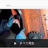 2018年05月20日(日) 06時25分07秒 2018-272- はてな?アンテナを閲覧して、[アメーバーブログ]の# ハッシュタグを入力する テーマ:金属接着 補修剤 アルミ 溶接 FRP 2018-272- はてな?アンテナを閲覧して、[アメーバーブログ]の# ハッシュタグを入力すると・・・   https://blogtag.ameba.jp/detail/GM-8300 はてな?アンテナを閲覧して、[アメーバーブログ]の# ハッシュタグを入力すると・・・ 関連[BlennyMOV動画youtu