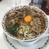 【徳島県山川町】お多福:久しぶりに行ったら、ちょっと「?」の味、どうしたのかな?