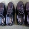 革靴買った♪ & 旅行の準備 & 試験の準備、ok♪…など。。。(⌒-⌒; )