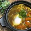 野菜カレーうどん|好きな食べ物(幼少期編)