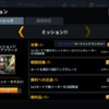 ミッション11 「エージェント・カラス」