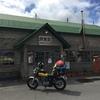 【#北海道ツーリング5】幌舞駅と黄色いハンカチ:高倉健さんを偲ぶ地に行っていた話