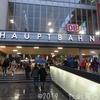 ドイツの切符の買い方 ミュンヘン中央駅からSバーンでマリエン広場へ ドイツ旅行⑯