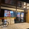 「東横ラーメン」味噌ラーメンの美味しいお店。新潟市へ何度も来ているのに初訪問です