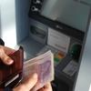 お金を増やす人の標準装備【楽天銀行】の魅力