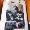 12月4日からの2週間、公開(大阪市内)の映画で気になるのは