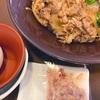 すき家の「SUKIMIX 鮭オクラ牛丼弁当」の巻
