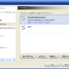GraniでGreasemonkeyのようなユーザスクリプトを動作させる方法