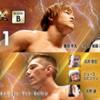 8.1 新日本プロレス G1 CLIMAX 28 12日目 ツイート解析