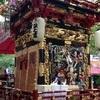 北海道神宮祭(札幌まつり)2019 日程と時間は?出店が人気の祭り!