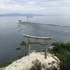 【滋賀の旅3】竹生島神社 かわらけ投げと御朱印