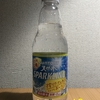 2021年リニューアル!サントリー『天然水 SPARKLING レモン』を飲んでみた!
